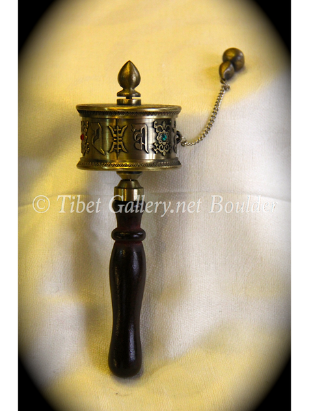 Prayer Wheel (PW10)
