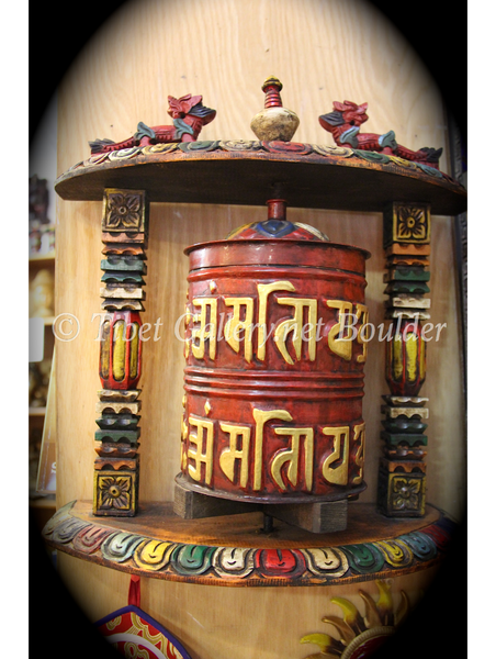 Prayer Wheel (PW17)