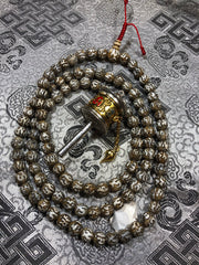Conch Shell Mani Carved Mala/Prayer Beads(TGMA 56)
