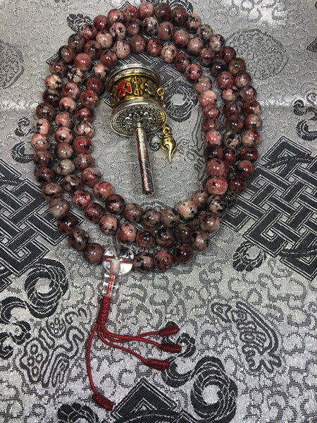 Tourmaline Pink Mala / Prayer Beads (TGMA 33)