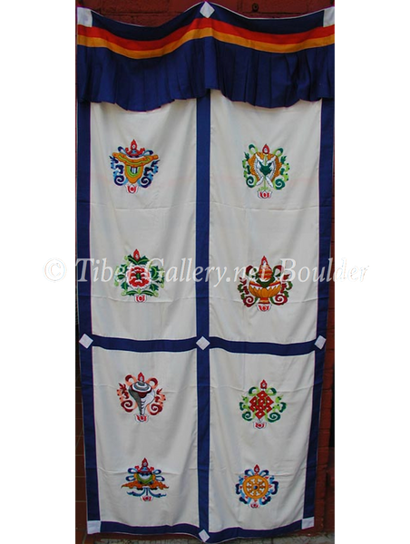 Door Curtain (TDC1)