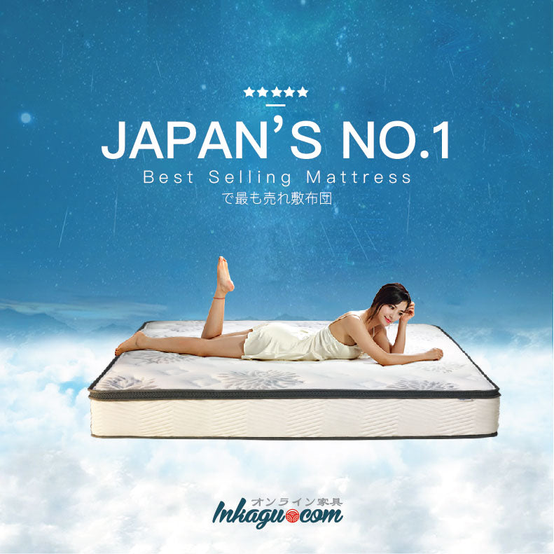 Lady Shin Ju II Latex Foam Pocketed Spring Mattress