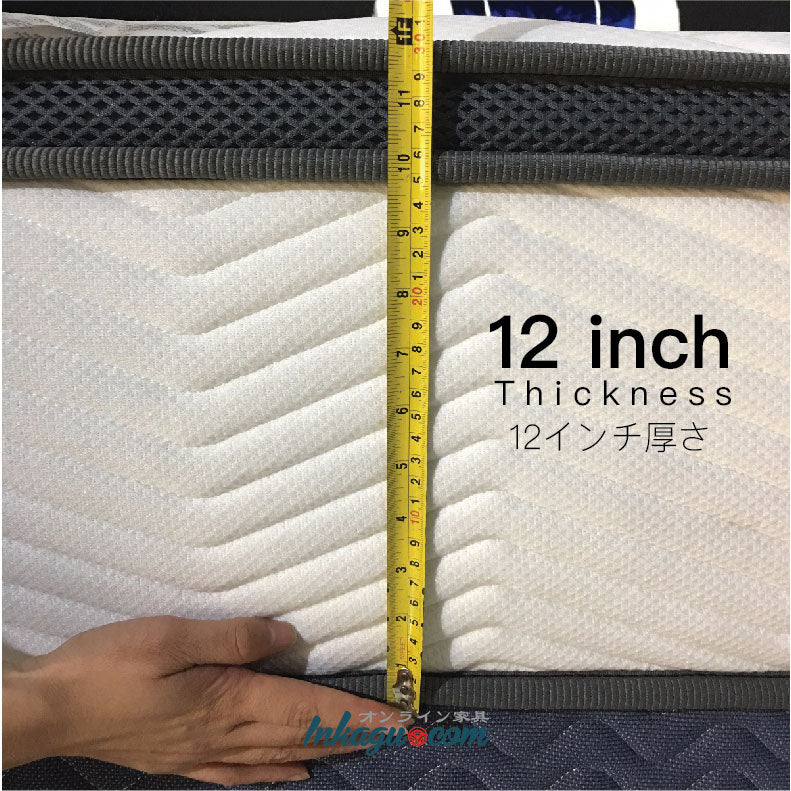 31cm Shin Ju II Latex Foam Pocketed Spring Mattress
