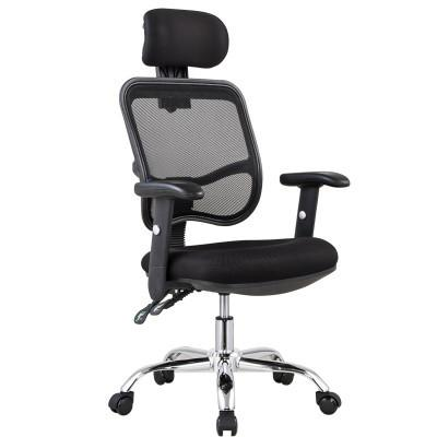Online Special - Mesh Office Chair with Adjustable Armrest (J24) - Inkagu.com - 1