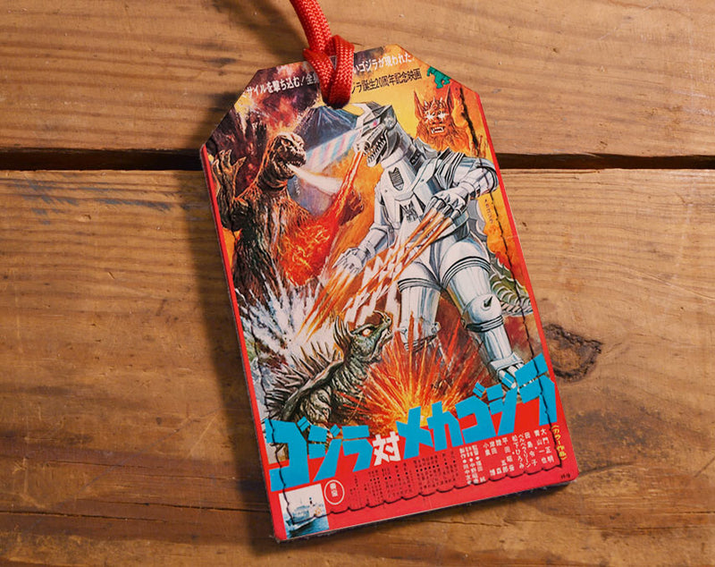 Movie Monster - Luggage Tag Wholesale