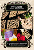 Set - TWILIGHT papel picado - custom banners and flags