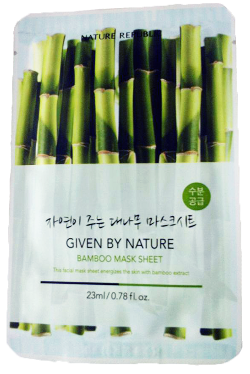 bamboo facial mask (bm001)
