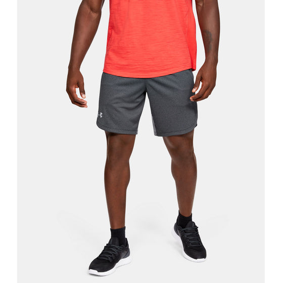 Men's Under Armour Knit Training Short