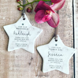 Personalised For Our Bridesmaid Flower Girl Marble Style Ceramic Star Keepsake