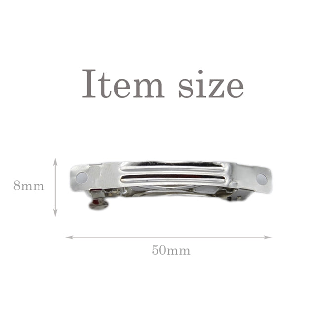 58mm x 8mm French Barrette