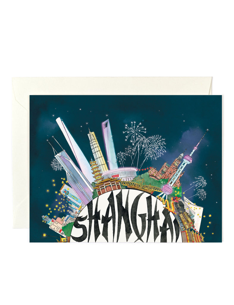 Shanghai City Card