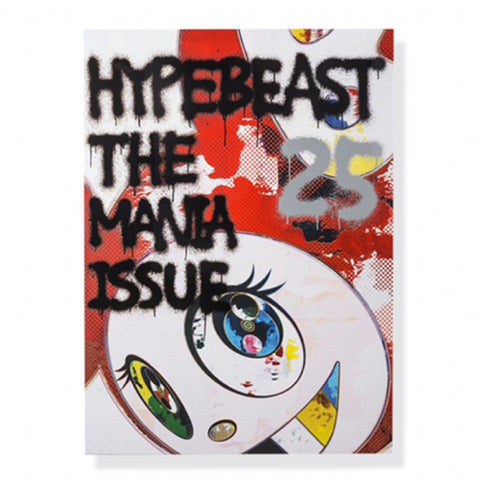 Hypebeast Magazine Issue 25: The Mania Issue (Murakami Red Cover)