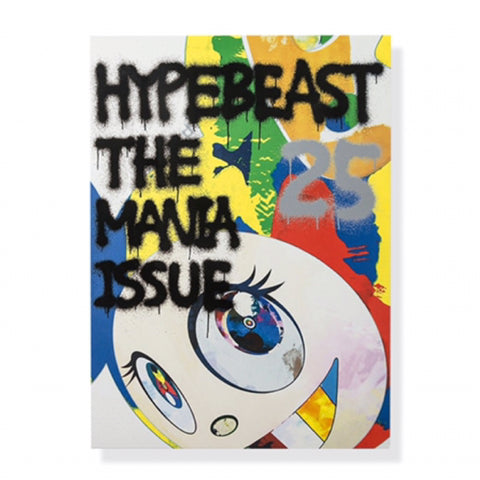 Hypebeast Magazine Issue 25: The Mania Issue (Murakami Yellow Cover)