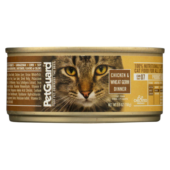Petguard Cats Food - Chicken And Wheat Germ Dinner - Case Of 24 - 5.5 Oz.