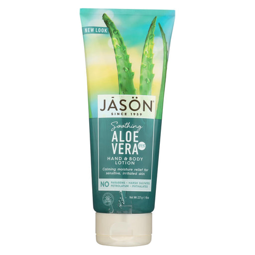 Jason Hand And Body Lotion Aloe Vera - 8 Fl Oz