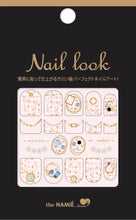 Load image into Gallery viewer, The Namie - Nail Look Sticker Pack 030