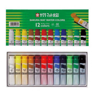 Sakura Matt Water Colour Pack of 12