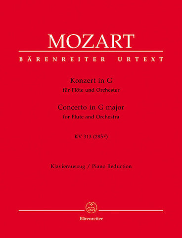 Mozart, Wolfgang Amadeus : Concerto in G Major KV 313
