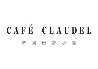 Cafe Claudel french restaurant Hong Kong, chef skills hk customer