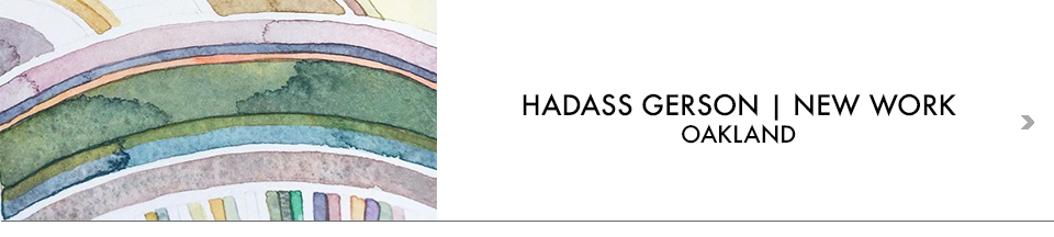 HADASS GERSON | NEW WORK