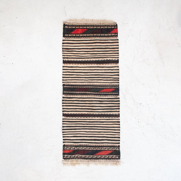 Extra Small Striped Runner Rug