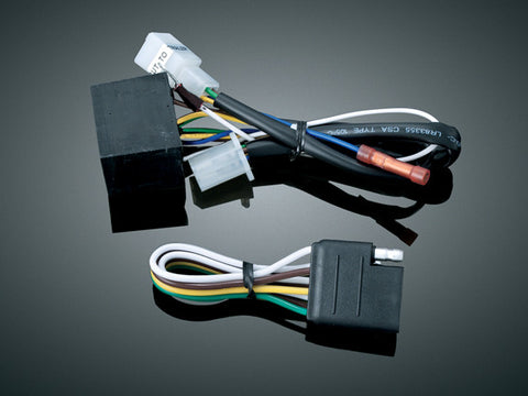 WIRING & RELAY HARNESSE  $37.99