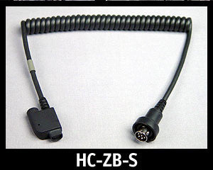 Z-Series Lower 8-pin cord w/Ear-spkr Jack 1980-2013 Honda®/J&M® 5-pin  $109.99