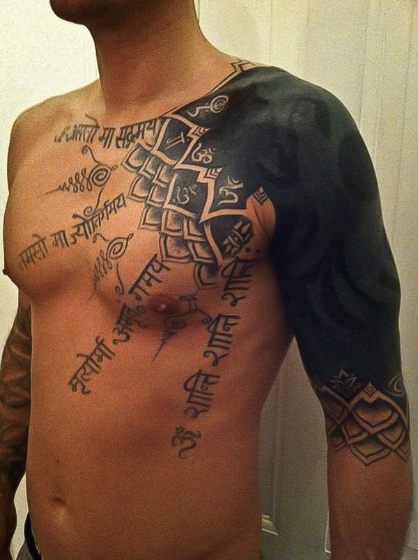 front abstract tattoo