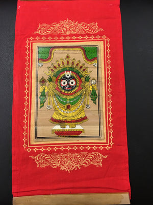 Pattachitra/ Palm leaf Painting/Wall Hanging - 1