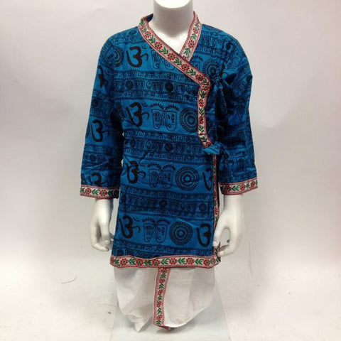 Boys Dhoti Kurta Set -Blue - 1