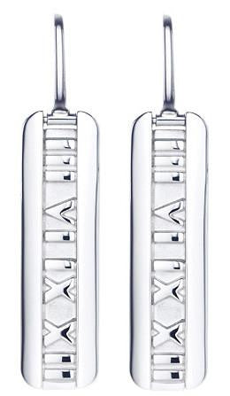 Sterling Silver Roman Numeral Bar Earrings