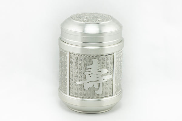 Tin Tea canister, container