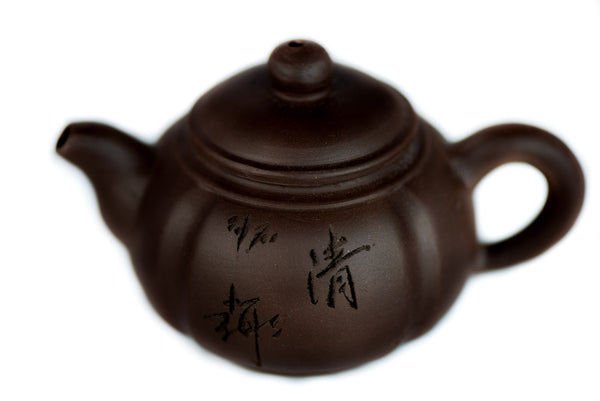 Dark brown Yixing Zisha clay teapot