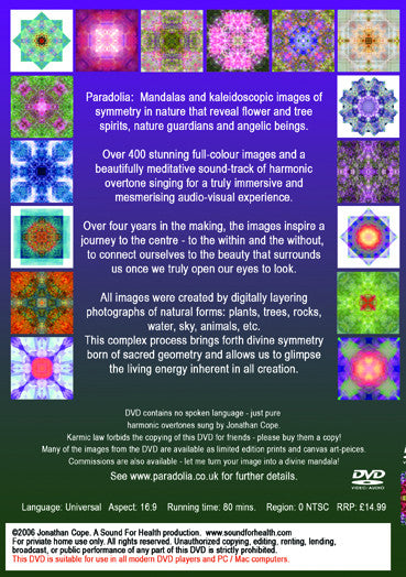 Paradolia - A visual meditation DVD. Wonderful images - Sound For Health  - 2