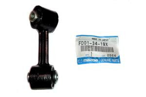 93-95 Rx7 Front Left Sway Bar Link, FD01-34-19X