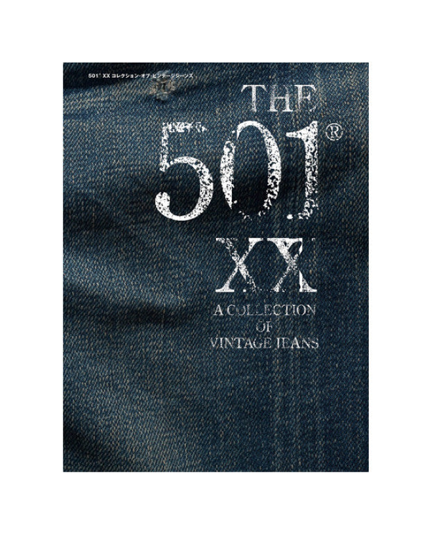 The 501XX book 2nd Edition