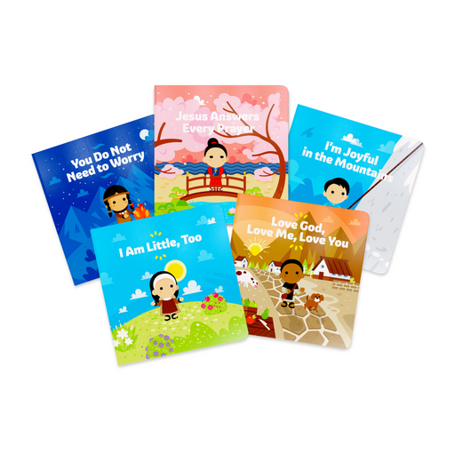 Board Book Bundle (Five Books)