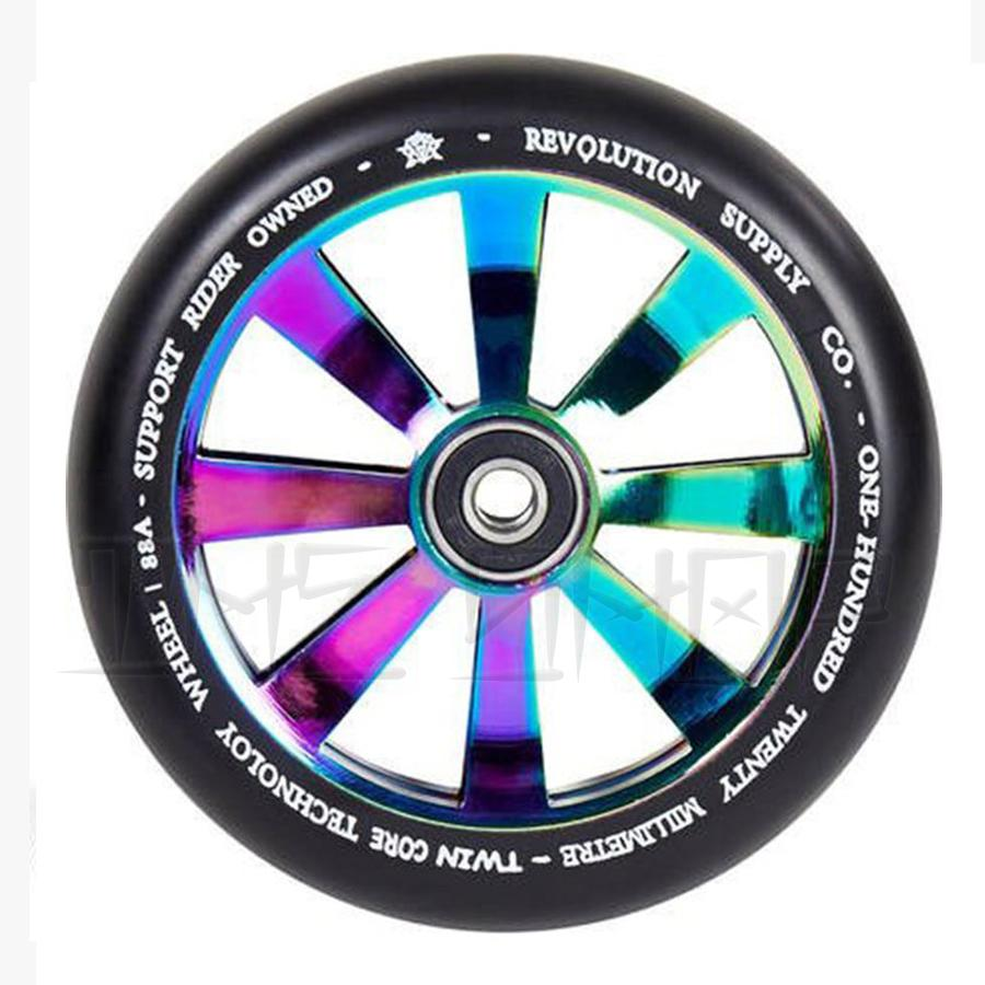 Revolution Twin Core 120mm Wheels