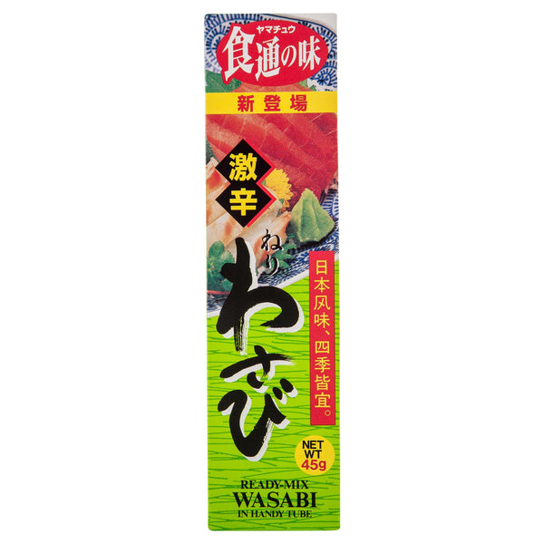 Yamachu Wasabi Paste Tube 45g , Grocery-Asian - HFM, Harris Farm Markets  - 1