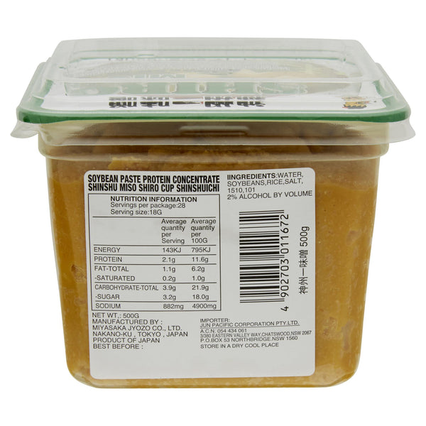 Miko Miso Paste Shiro 500g , Grocery-Asian - HFM, Harris Farm Markets  - 2