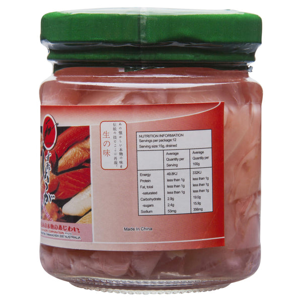 Jun Pink Ginger Jar 180g , Grocery-Asian - HFM, Harris Farm Markets  - 2