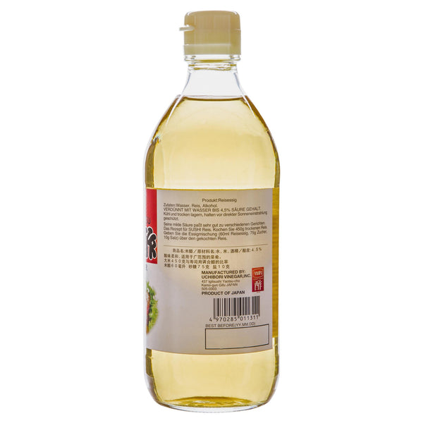Uchibori Aged Rice Vinegar 500ml , Grocery-Asian - HFM, Harris Farm Markets  - 2