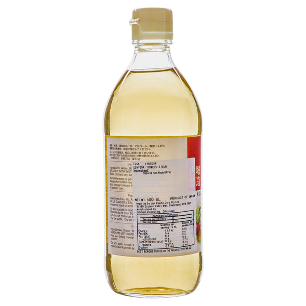 Uchibori Aged Rice Vinegar 500ml , Grocery-Asian - HFM, Harris Farm Markets  - 3