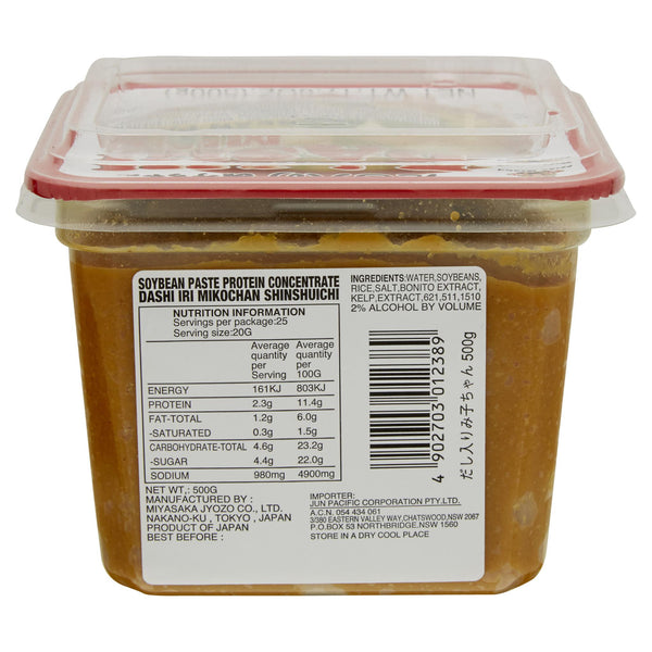Miko Miso Paste Dashi 500g , Grocery-Asian - HFM, Harris Farm Markets  - 2