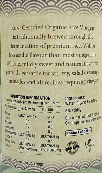 Kura Organic Rice Vinegar | Harris Farm Online