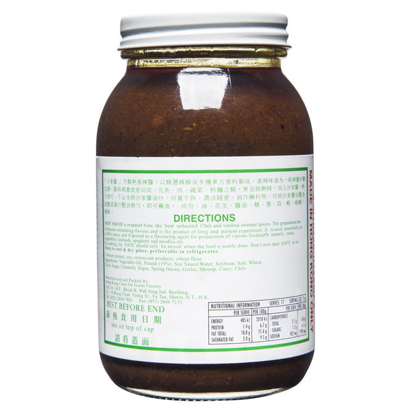 Jimmys Sate Sauce 330ml , Grocery-Asian - HFM, Harris Farm Markets  - 2