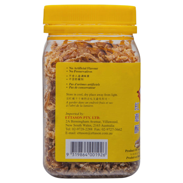 Doree Fried Onions 100g , Grocery-Asian - HFM, Harris Farm Markets  - 3
