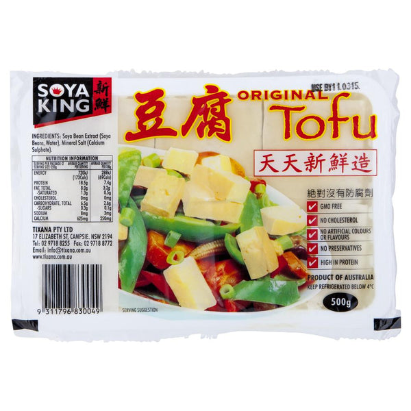 Soya King Original Tofu 500g , Frdg3-Asian - HFM, Harris Farm Markets