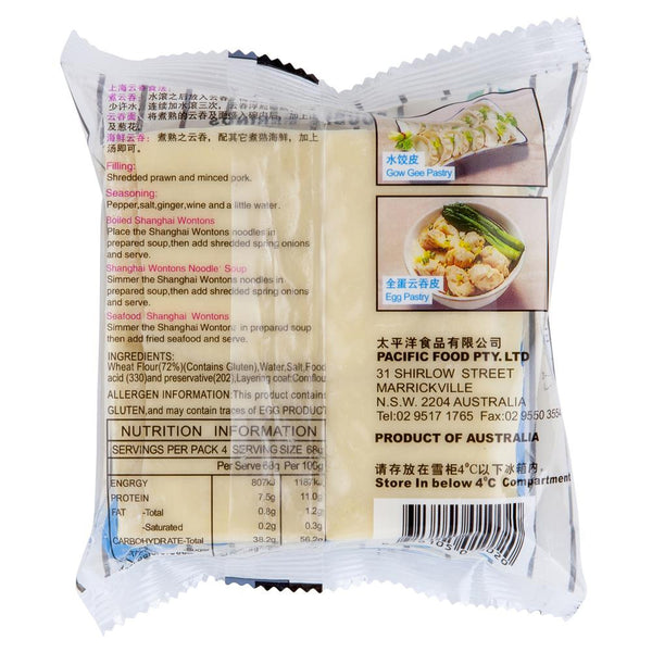 Double Merinos Shanghai Wonton Skin 270g , Frdg3-Asian - HFM, Harris Farm Markets  - 2
