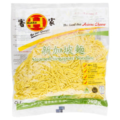 Hakka Steamed Singapore Noodles 500g , Frdg3-Asian - HFM, Harris Farm Markets  - 1